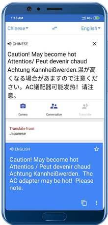 Google Translate Trick
